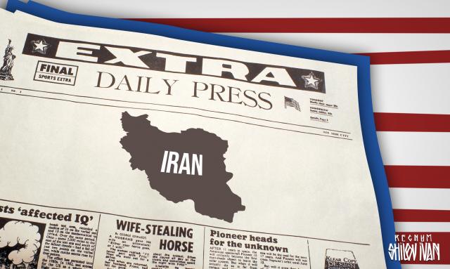 Размен уже состоялся: почему войны между США и Ираном не будет