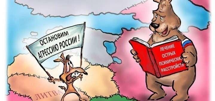 Русофобия небратьев, как шанс для России избавится от нахлебников