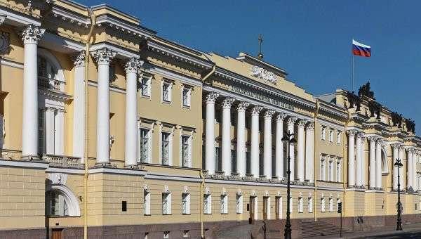 Президентская библиотека им. Б. Н. Ельцина. Архивное фото