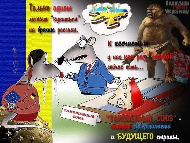 Украина с Новым годом безумной крысы