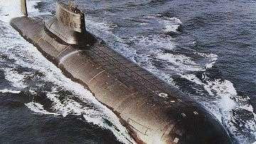 Российская подводная лодка проекта 941