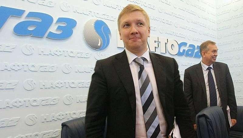 «Нулевой вариант» в действии: Нафтогаз обновляет иски к России на сумму более $7 млрд