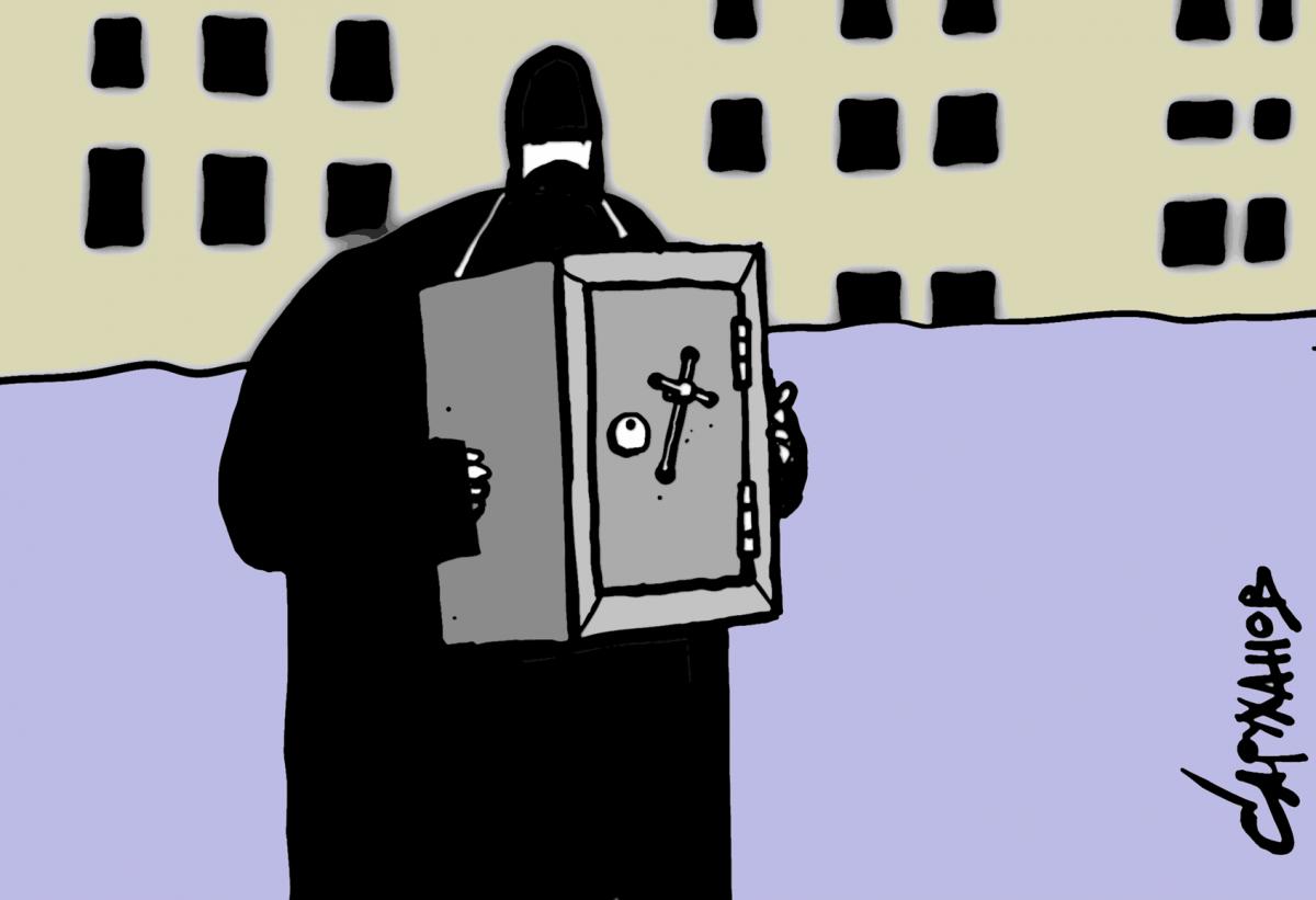 ОВЦО и козлищи: православный банкинг