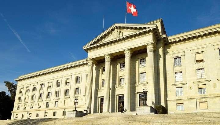 Суд Швейцарии потребовал от России выплатить $82 миллиона Украине