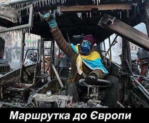 Майдан 3.0 и блуждающий призрак социализма: что ждёт Украину