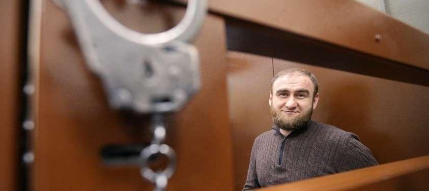 По делу Арашуковых арестовано 103 объекта недвижимости и 107 автомобилей