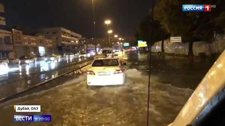 Дубай ушел под воду: город в песках неожиданно поплыл