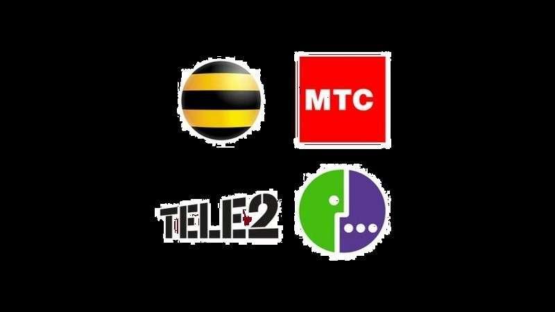 МТС, Билайн, Мегафон и Теле2 готовят радикальное повышение цен