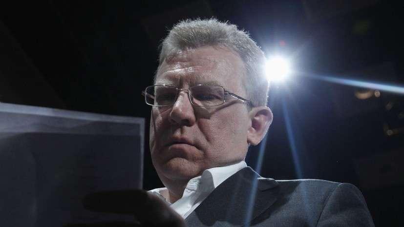Кудрин анонсировал проверки «Газпрома» и «Роснефтегаза»