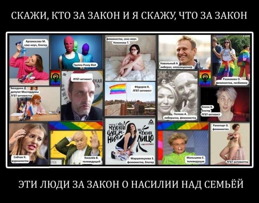 Кому и для чего в России нужен закон о домашнем насилии