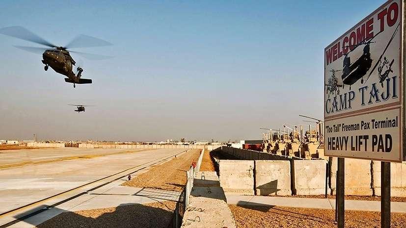 Военная база США в Ираке подверглась очередному ракетному обстрелу