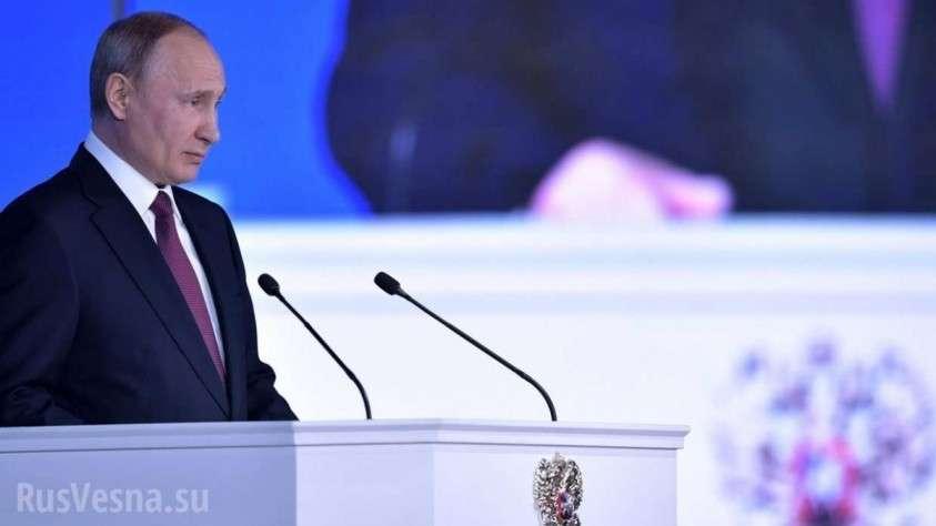 В России вводятся пособия на детей до 7 лет, – заявил Владимир Путин
