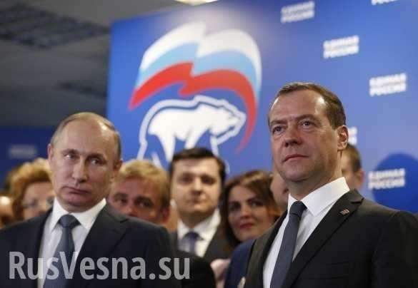 Путин предложил Медведеву символическую должность   Русская весна