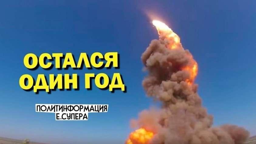 Россия готовит новую ракету «Судного дня» – «Сирена-М». Остался один год