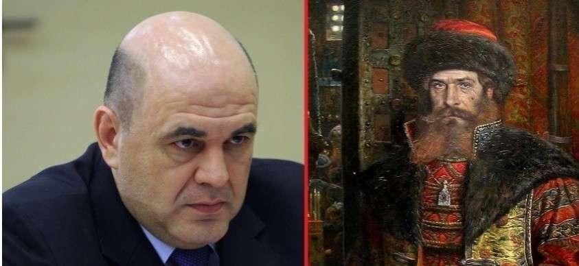 Михаил Мишустин – это «цифровой» Малюта Скуратов