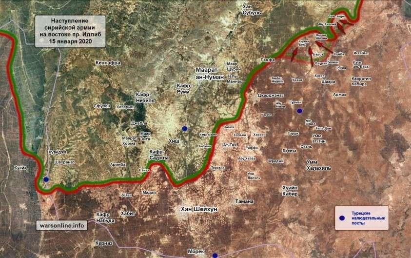 Идлиб. Сирийская армия возобновила наступление. Освобождены пять селений