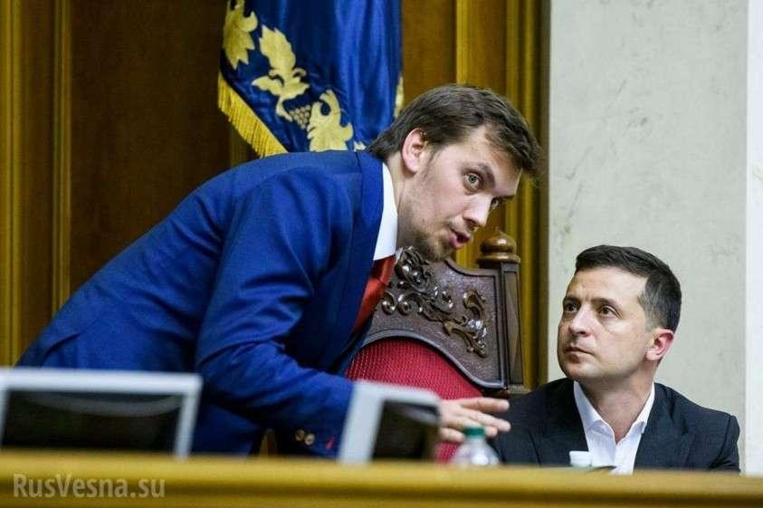 На Украине разгорается новый скандал. Слуги народа требуют отставки афериста премьера Гончарука