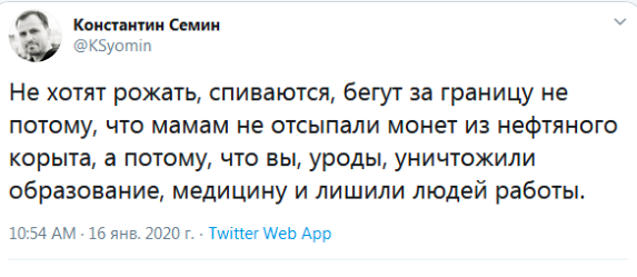 Наши «западные партнеры», наши либералы и «страстные марксисты-ленинцы» слаженно дуют в одну дуду