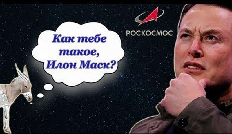 Кто такой Илон Маск? Почему Тесла стоит дороже Газпрома? Сравним Маска с Роскосмосом