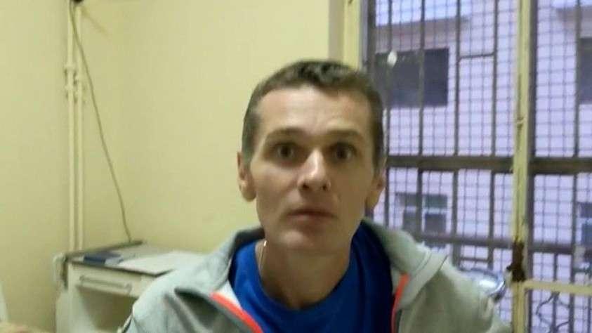Задержанный по запросу США россиянин Александр Винник рассказал о пытках в тюрьме и попросил помощи