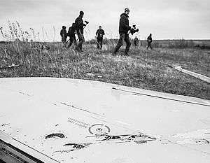 МИД: России нечего скрывать в истории с крушением  Boeing на Украине