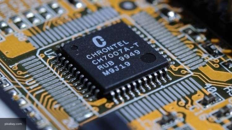 Россия стала на шаг ближе к отказу от импортной микроэлектроники