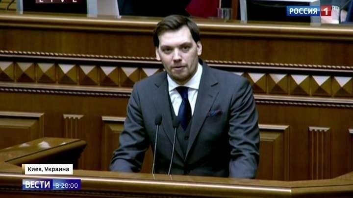 Владимир Зеленский не принял отставку премьера Алексея Гончарука