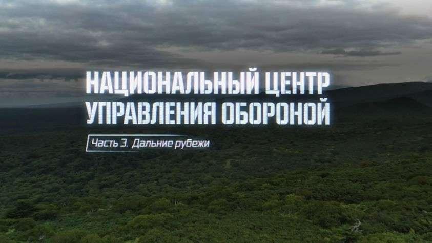 «Подводное осиное гнездо России» по классификации НАТО