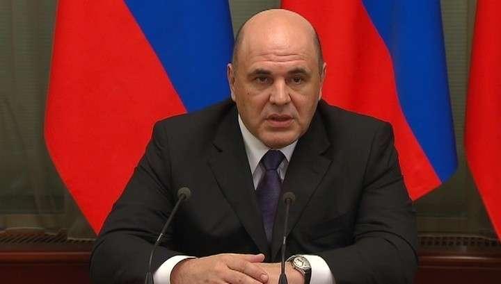 Михаил Мишустин займется повышением реальных доходов граждан России