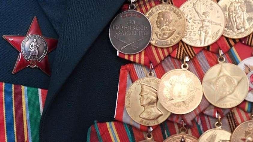 Ветеранам войны выплатят к 75-летию Победы по 75 тыс. рублей