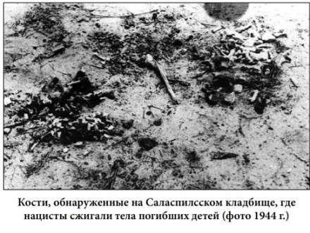 Русофоб Григорий Амнуэль пойдет под суд, а его деньги пойдут на памятник советским войнам