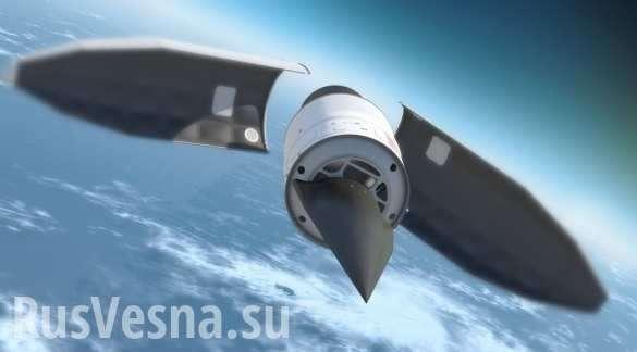 Русское супер-оружие разрушает грёзы о силе систем ПРО США | Русская весна