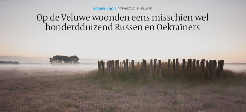 В Голландии когда-то жили сотни тысяч русских и украинцев