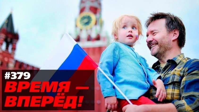 В России объявлен самый важный в истории нашей страны госзаказ. Как в нём участвовать?