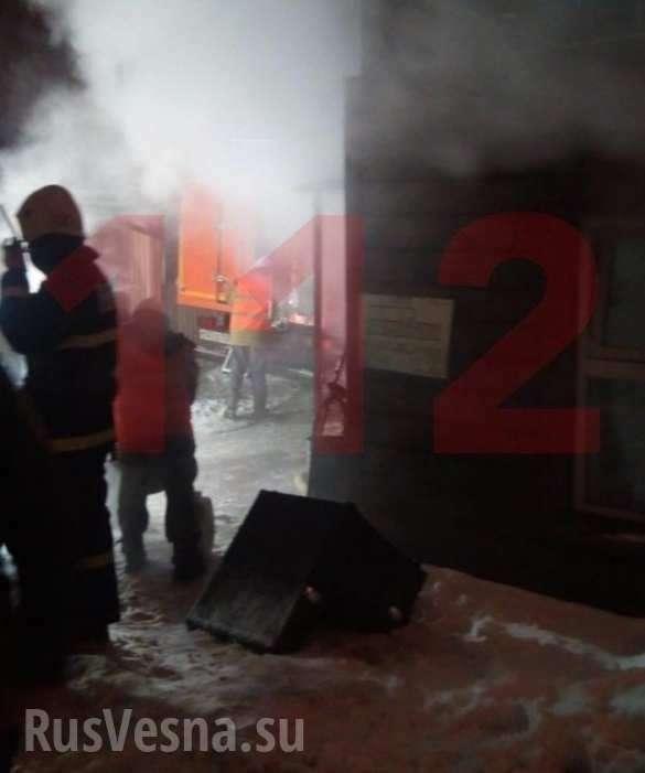 Страшная смерть: в хостеле в Перми заживо сварились пять человек | Русская весна