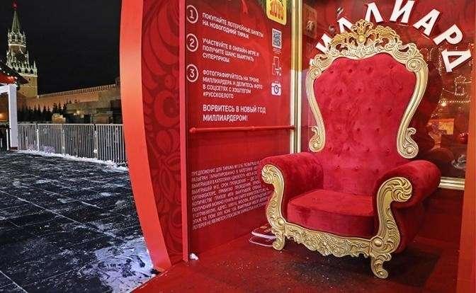 На фото: трон для первого лотерейного миллиардера на Красной площади в Москве, декабрь 2019 года