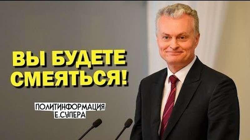 Литва придумала, как побороть свою «зависимость», но попала в другую