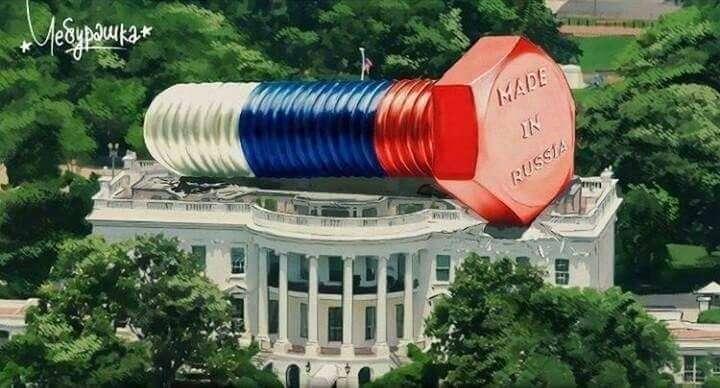 Сказ об американском чудодейственном «санкцие» и российском «болте»
