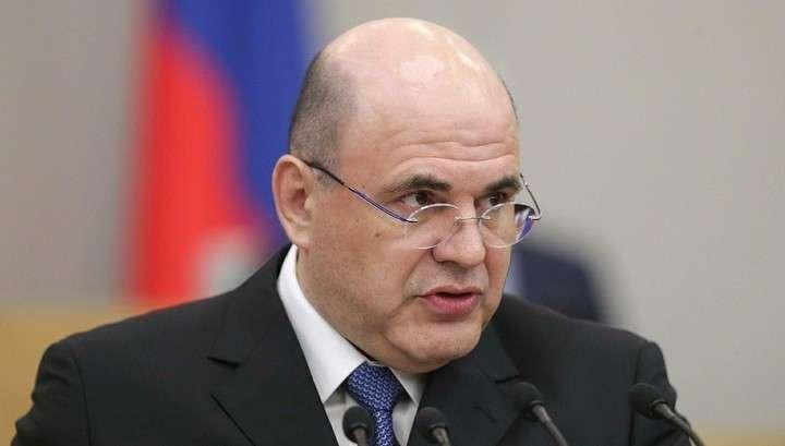 Михаил Мишустин обозначил главные задачи нового правительства