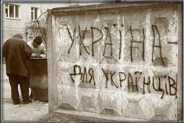 Киев покрывается новыми русофобами и предателями прошлого