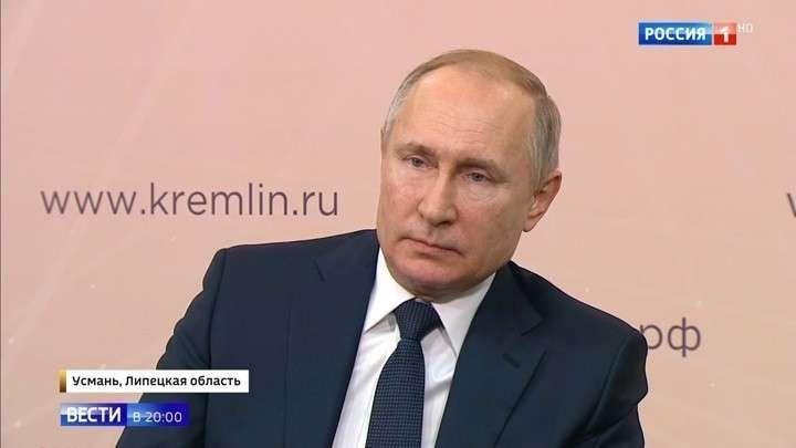 Владимир Путин лично разъяснил представителям общественности ключевые моменты Послания