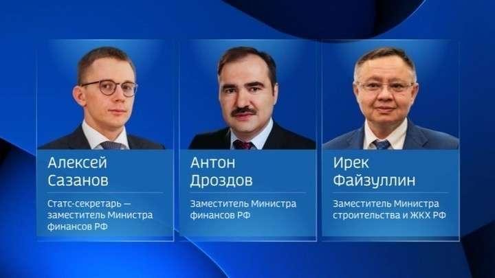Премьер-министр Михаил Мишустин произвел новые назначения