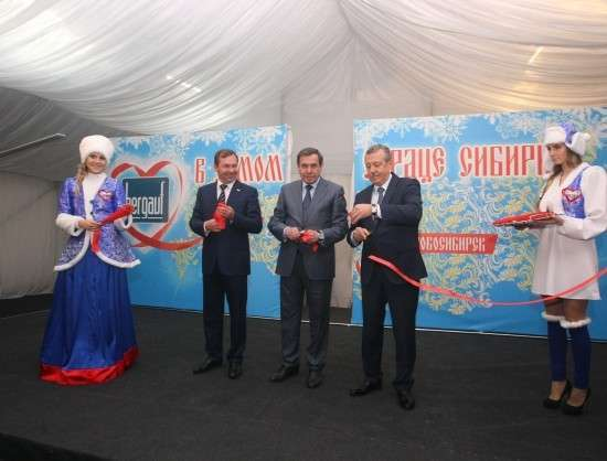 Крупнейшее вСибири предприятие попроизводству строительных смесей открылось под Новосибирском