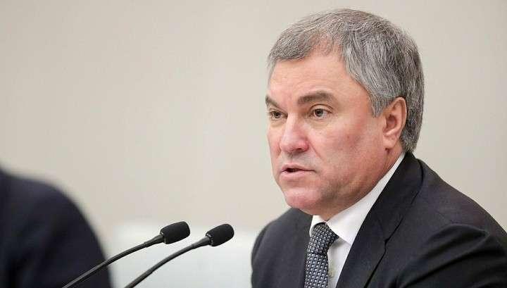 Законопроект о поправке в Конституцию России прошел первое чтение в Госдуме