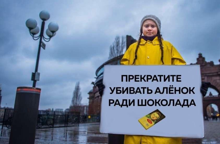 На Украине заложены все основы для абсолютного единства европейской нации