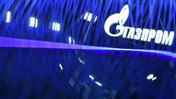 Стенд компании Газпром на Петербургском международном экономическом форуме 2019