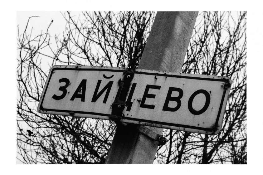 Зайцево – живой щит для ВСУ: СМИ на Западе открыли глаза на ситуацию в Донбассе