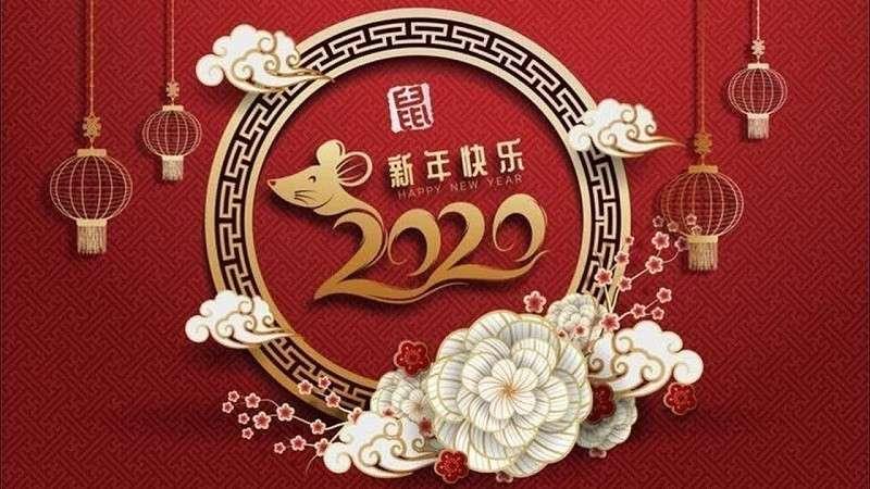 Китайский Новый Год: что дарить и как встречать?
