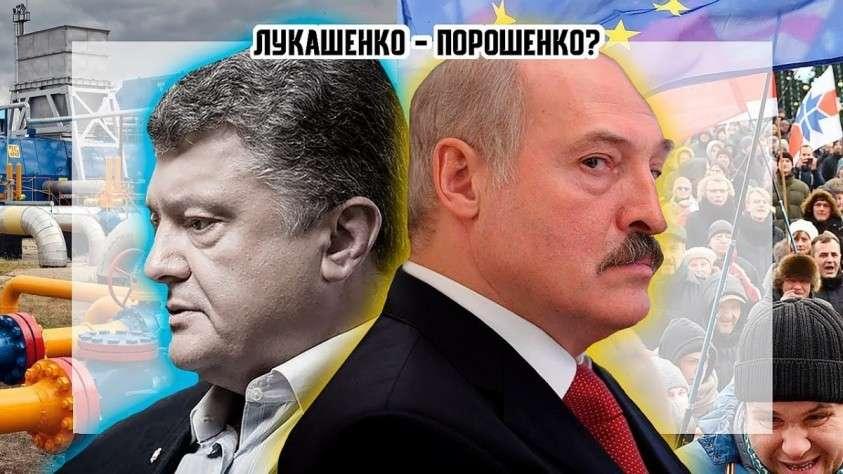 Лукашенко новый Порошенко? Реверс нефти, Китайские кредиты, экологические налоги