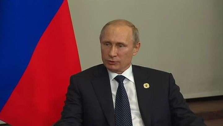 Владимир Путин: саммит G20 прошёл в конструктивной обстановке